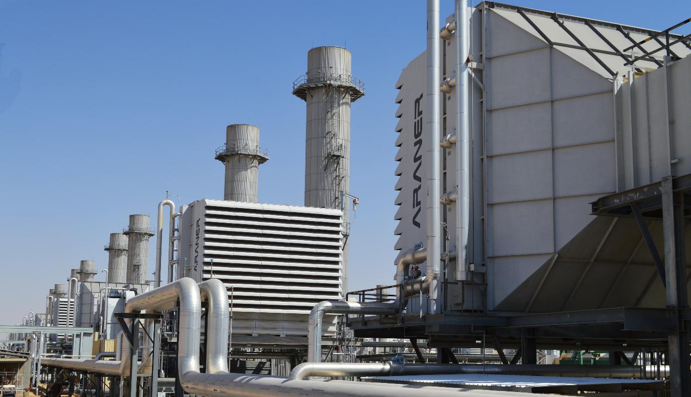 ARANER Turbine Inlet Air Cooling TIAC System